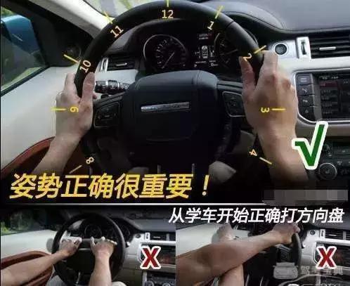 科目二考试有技巧,不用每天去练车,学会这几点,稳过插图(7)