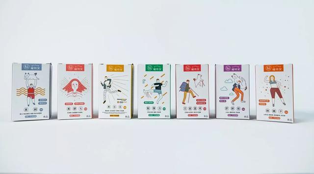 来自台湾的ZTUAN保健品包装设计(图5)