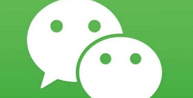 微信群正式公布!7月1日起,一部分人群不能转账,交易更为安全了-微信群群发布-iqzg.com