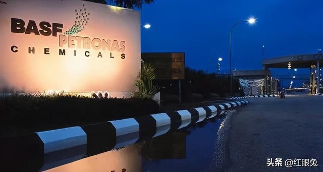 巴斯夫计划明年3月关闭马来西亚BDO及其衍生物生产装置