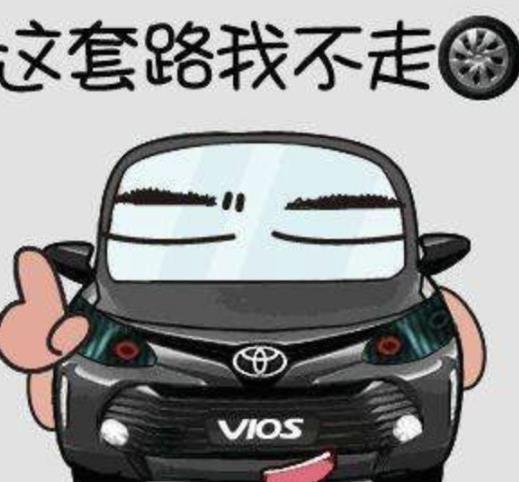 比亚迪(BYD)和特斯拉「Tesla」有差距吗?[看][看][看] 比亚迪和特斯拉的差距巨大主要是体现在车机软件以及ADAS技术的储备以及市场营销方面。丰田可是业界出了名的谨慎小心,关键供应商一向是全