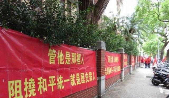 不惜一战?民进党打算和大陆死扛到底之际,台湾民众有了新的担忧-第2张