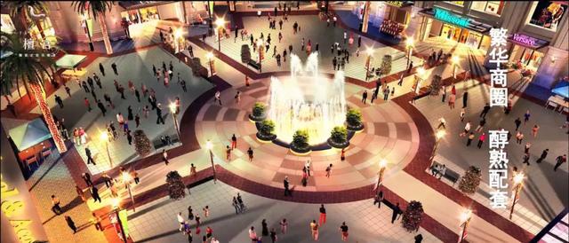 3天后,平顶山市中心这家楼盘将成为万众焦点插图4