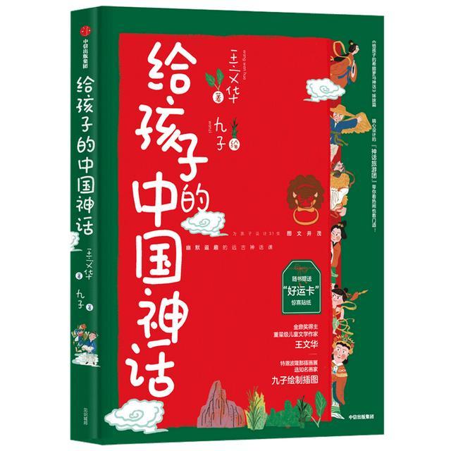 12月新书推荐 | 29本好书,温暖你的冬天插图26