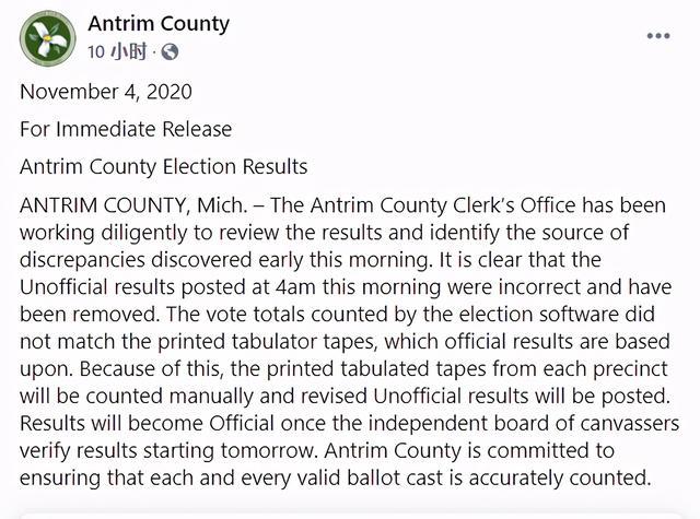 """密歇根一县称计票结果""""明显不正确"""",特朗普团队已在该州提起诉讼"""