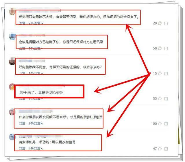 马化腾正式宣布,微信群再添三大新功能,网友:幸福来得很突然-微信群群发布-iqzg.com