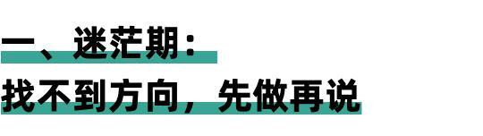 普通小县城的23岁艺术生,毕业时如何靠自己挣到100万?