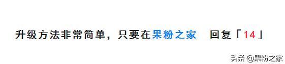微信群新增大波表情包,爱了!还支持弹幕-微信群群发布-iqzg.com