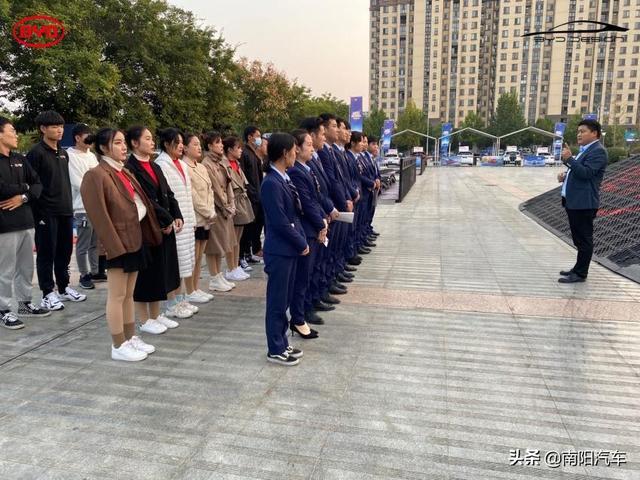 【比亚迪】强大中国车·超级体验日-南阳站 唐、汉南阳区域上市发布会圆满结束