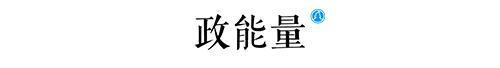 选址日报:顺丰在英国设立首个配送中心;东旭光电20亿落户河南-今日股票_股票分析_股票吧