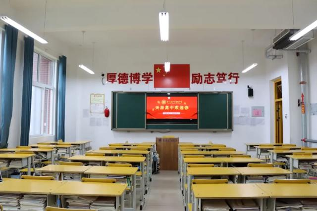 平顶山这家高校开始招生了,看招生简章深度了解这所学校插图5