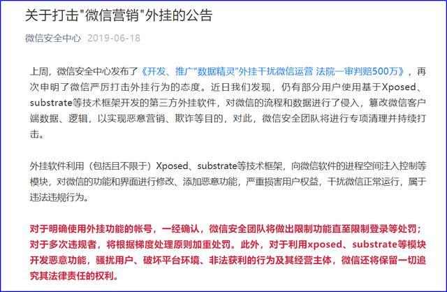 """微信群私域里的""""战争""""-微信群群发布-iqzg.com"""