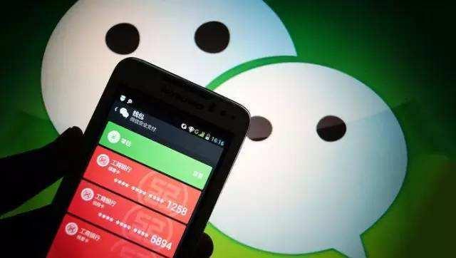 """微信也将制裁""""老赖"""",新功能即将上线!失信今后将寸步难行"""