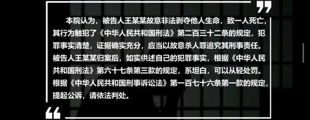 """""""毁我贞洁,断你子孙!""""被强奸女子报复致人死亡属于正当防卫? 全球新闻风头榜 第4张"""