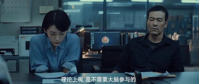20年十大热门高分国产剧:《装台》曲高和寡,《棋魂》未入前三插图29