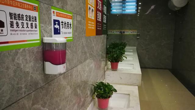 平顶山市区209座公厕24小时开放插图1