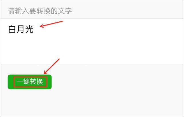 """微信群更新可以修改""""竖排昵称""""了,快来试试吧-微信群群发布-iqzg.com"""