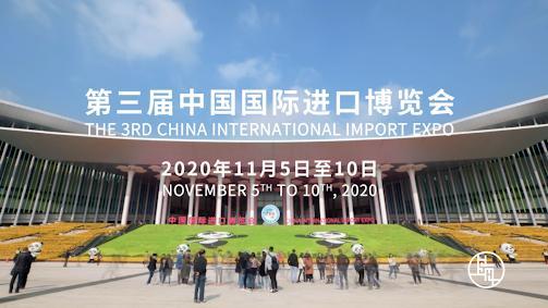 澳政府:将不会参加中国进博会,澳商界表示:希望访问中国-第2张