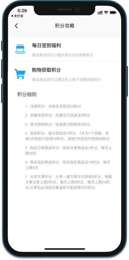 烟民BOSS的福利!登录香溢家App可兑换LTD营销SaaS服务!