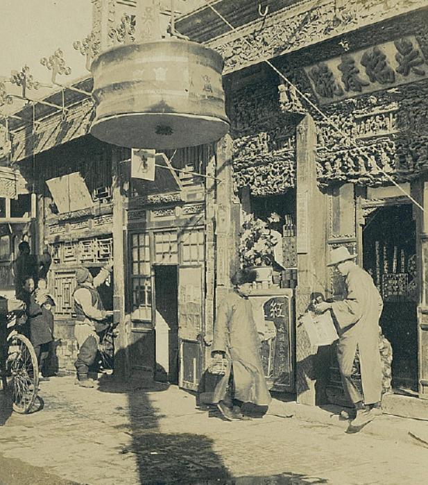 1911新中华女主角,袁世凯批准农历正月初一为春节,中山先生说:我不同意