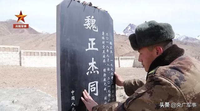 震撼!全军海拔最高的烈士陵园,每一位长眠于此的英雄都不曾被遗忘!-第11张