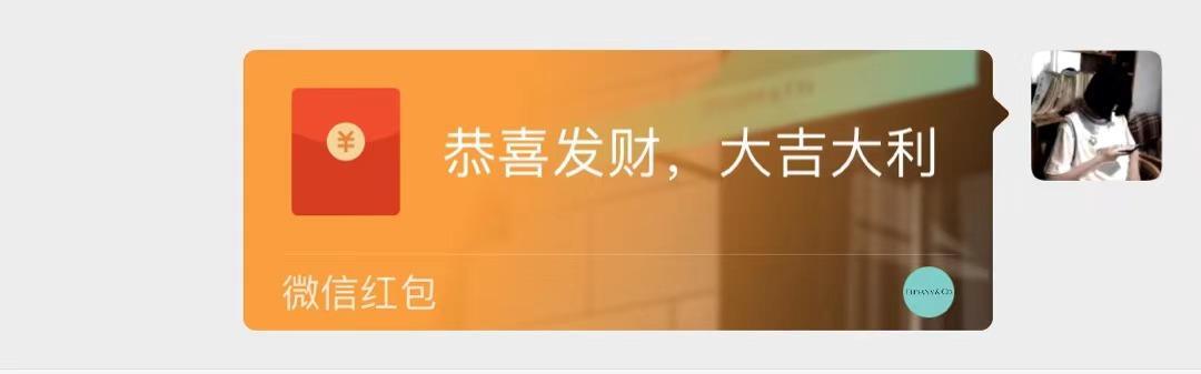 微信近期频频更新,微信红包出现新改动,易烊千玺给你发红包