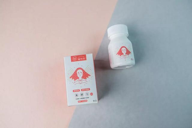 来自台湾的ZTUAN保健品包装设计(图10)