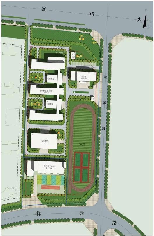 总投资约1.06亿元,新城区这所小学及幼儿园项目规划公示插图6