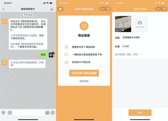 微信群这个新功能,不打开它,有你哭的时候-微信群群发布-iqzg.com