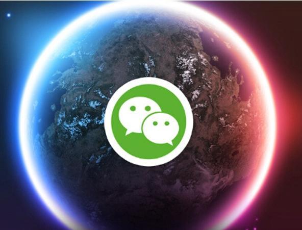 微信群又悄悄更新,普通人月入十万的机会来了?-微信群群发布-iqzg.com