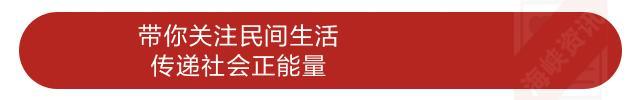 澳媒:中方将停止进口?澳部长紧急澄清:愿访华修复关系