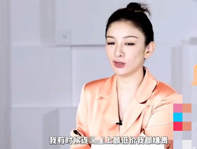 黄奕自曝会去批发便宜衣服,单亲妈妈不好当,网友:大明星还缺钱 全球新闻风头榜 第2张