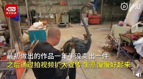 太酷了!80后电焊工做轮胎雕塑,一年用掉50吨轮胎,年收入20万【www.smxdc.net】