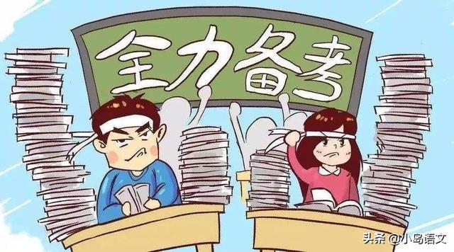 小学语文补基础,初中语文补弱项,高中语文到底补什么
