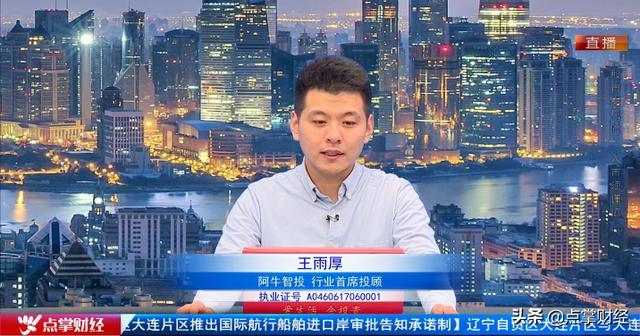 王雨厚:A股上涨有底气!多项数据支持上涨