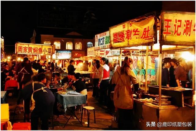 餐饮大牌商超都在卖小吃,小吃市场有多大?(图6)