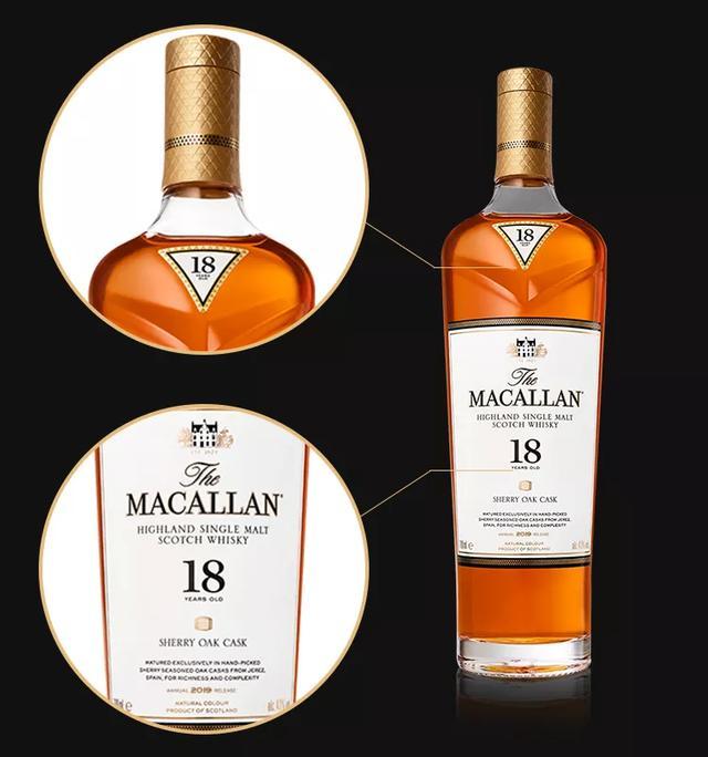 ainy名酒推介:MACALLAN麦卡伦经典18年(单桶、双桶、三桶)、25年、30年