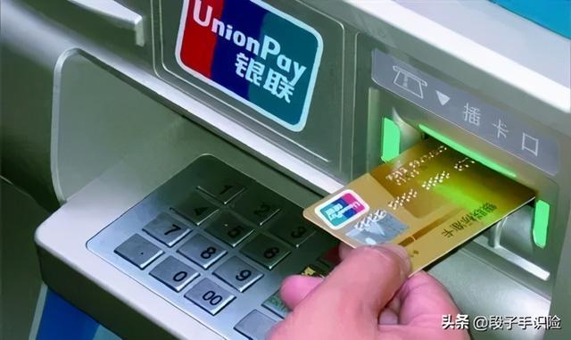 ATM 银行曾经的骄傲,终将退出历史舞台