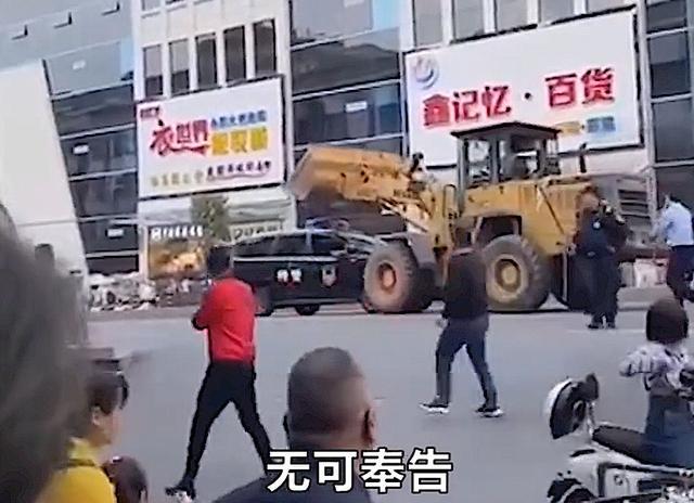 河南一男子开铲车砸特警车辆,警方回应:此事在处理,细节无可奉告【www.smxdc.net】