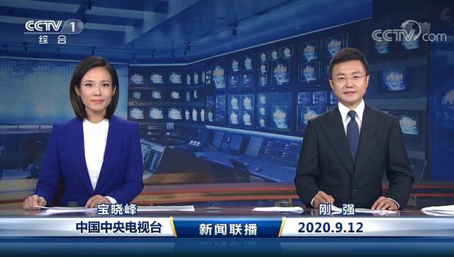 《新闻联播》新来一位女主播【www.smxdc.net】