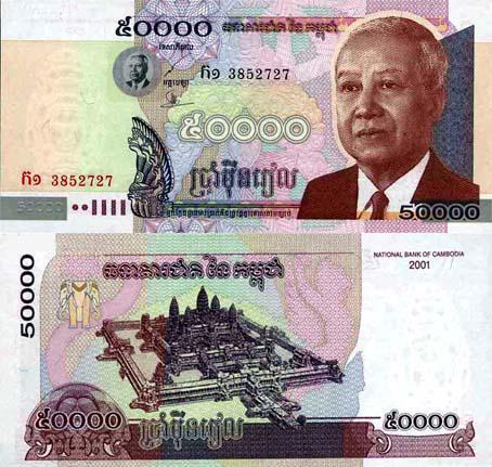 柬埔寨王国(theKingdomofCambodia)