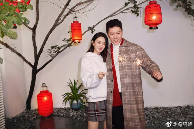 太好笑!冯绍峰为妻子赵丽颖庆生,甜蜜喊老婆,评论却瞬间被淹没 全球新闻风头榜 第6张