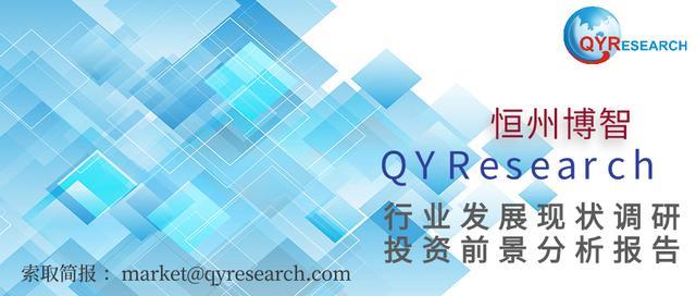 全球及中国NK细胞疗法行业发展现状调研及投资前景分析报告