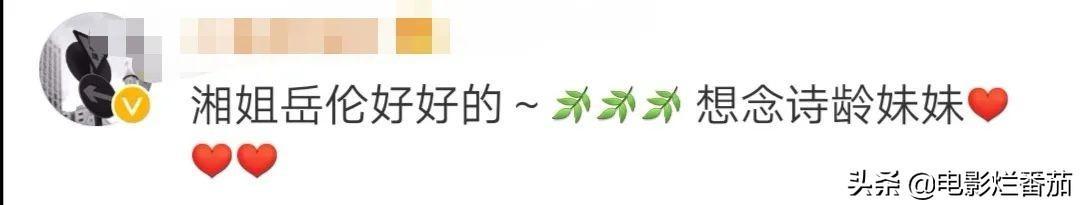 """看到这些细节,终于知道李湘为什么一次次""""原谅""""王岳伦了-第4张"""
