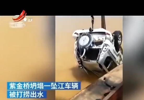 广东河源紫金桥垮塌事件:一白色车辆被打捞出水 两人生死不明【www.smxdc.net】 全球新闻风头榜 第1张