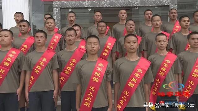 玉溪:双胞胎大学生同圆参军梦-第10张