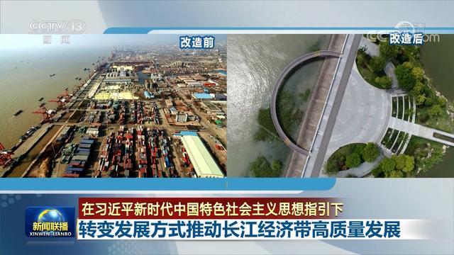 江苏省一口气停业整顿超出4100家化工厂
