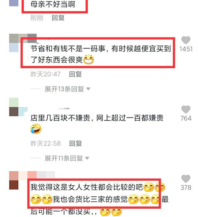 黄奕自曝会去批发便宜衣服,单亲妈妈不好当,网友:大明星还缺钱 全球新闻风头榜 第3张