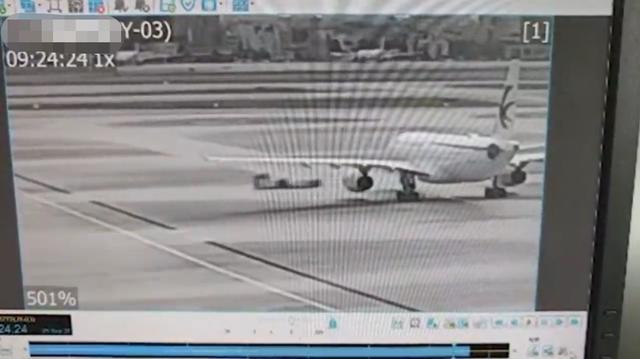 一员工在上海虹桥机场遭牵引车碾压身亡,东航回应【www.smxdc.net】 全球新闻风头榜 第2张