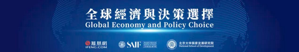 刘世锦:特定时期内改革措施比刺激政策效果更好_极速赛车公众号群